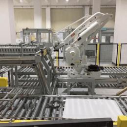 packing machine factory10