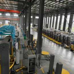 packing machine factory5