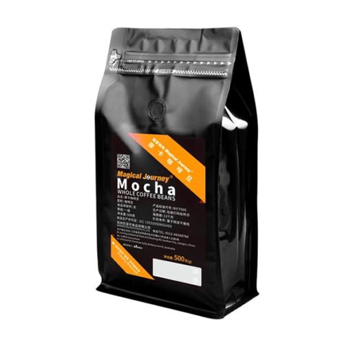 degassing valve coffee bags